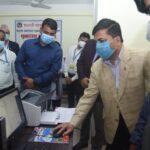काठमाडौँका ३२ वटै वडाको राजस्व प्रणाली अनलाइनमार्फत