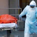 अमेरिकामा फेरि बढ्न थाल्यो कोरोना संक्रमण, एकै दिन १२ सय १५ जनाको मृत्यु