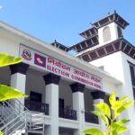 नेकपाका दुबै समूहले बुझाए निर्वाचन आयोगमा जवाफ