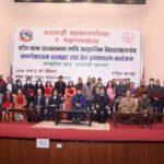 काठमाडौँका २५ सामूदायिक विद्यालयमा आविष्कार क्लब