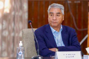 कांग्रेसले भन्यो, 'लुम्बिनीमा प्रस्तुत अलोकतान्त्रिक र असंवैधानिक प्रवृत्ति निन्दनीय'