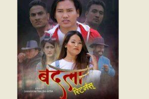 नेपाली फिल्ममा सक्रिय बन्दै प्रेम बस्याल