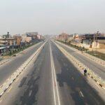 ७१ जिल्लामा निषेधाज्ञा, कुन-कुन जिल्लामा कहिलेसम्म