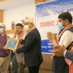 सेजनको नयाँ कार्यसमितिलाई राष्ट्रिय सञ्चार केन्द्रको सम्मान